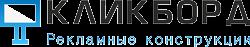 Click-board.ru