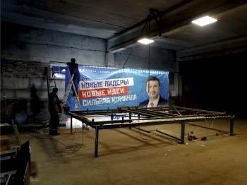 Производство рекламного баннера