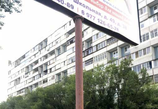 Ремонт билбордов